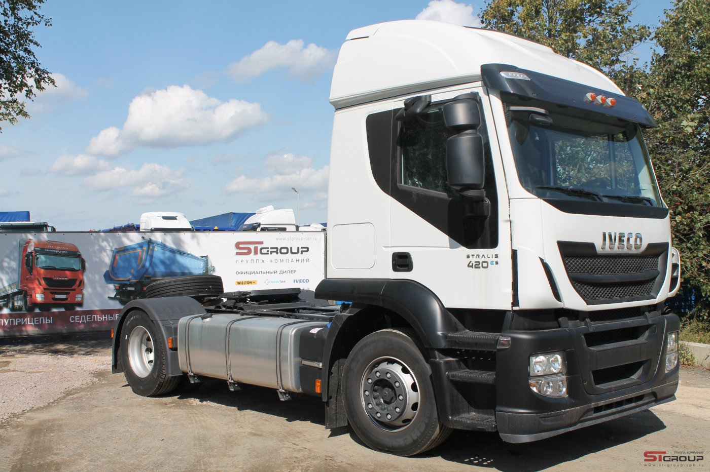 ���� ��������� ����� IVECO Stralis HI-ROAD AT440S42T/P RR (������� �����) 4x2