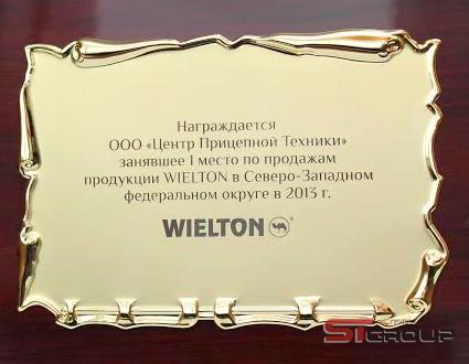 Центр Прицепной Техники – абсолютный лидер в России!