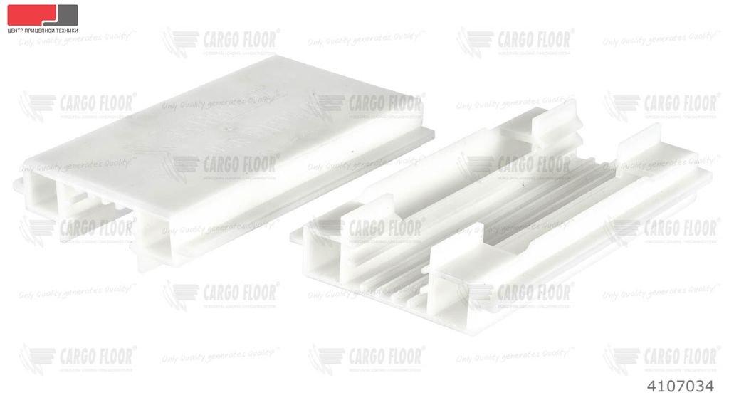 Пластиковые опорные блоки Cargo Floor 40/25 мм.