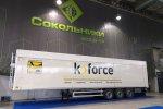 Полуприцеп Kraker K-Force Heavy Duty в специальной комплектации для перевозки мусора и ТБО на выставке WASMA 2019