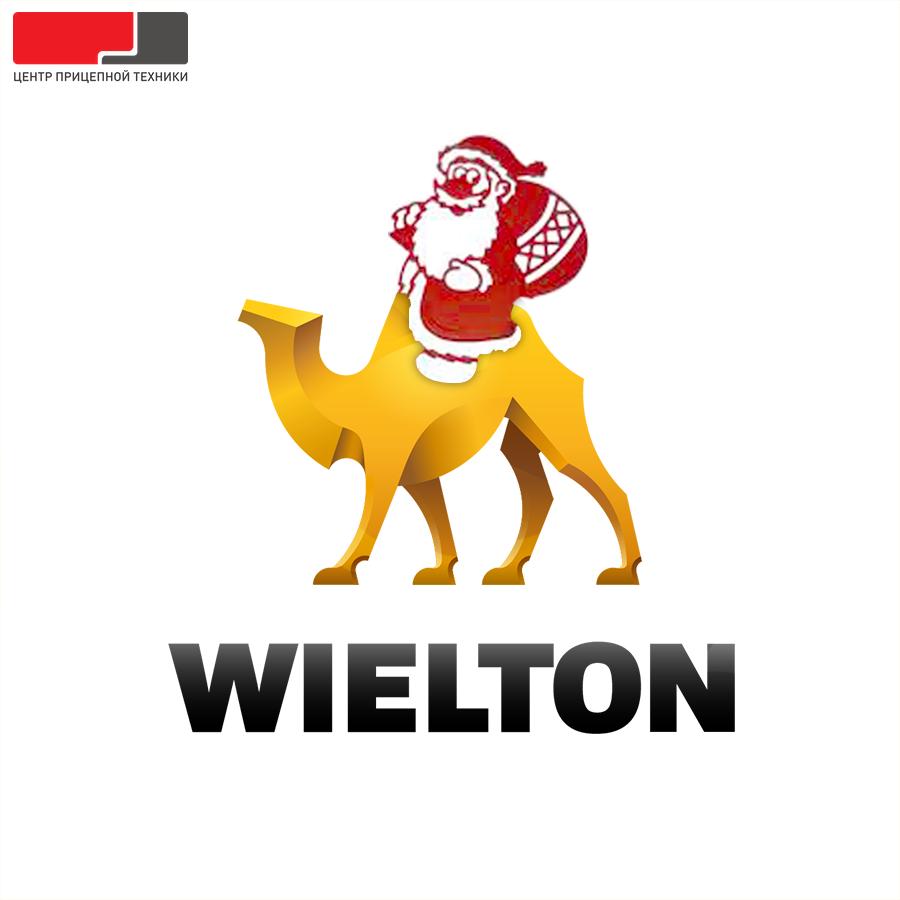 Распродажа полуприцепы WIELTON 2019 г.в.!