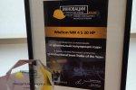 WIELTON NW4 одержал победу в номинации «Строительный полуприцеп года»